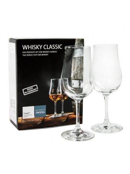 Ruzna Set 2 sklenice kristal rum whisky 218ml